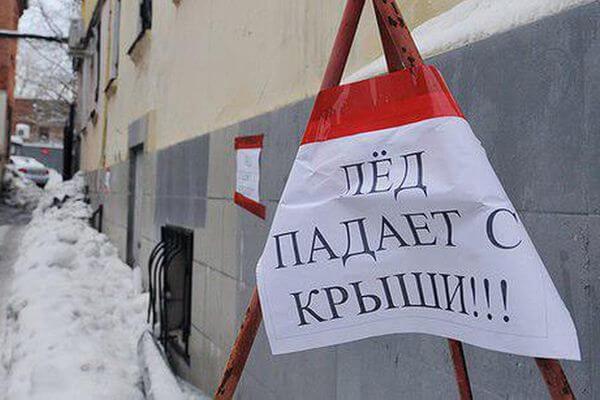 В Самаре на пенсионерку упал снег с 12 этажа | CityTraffic