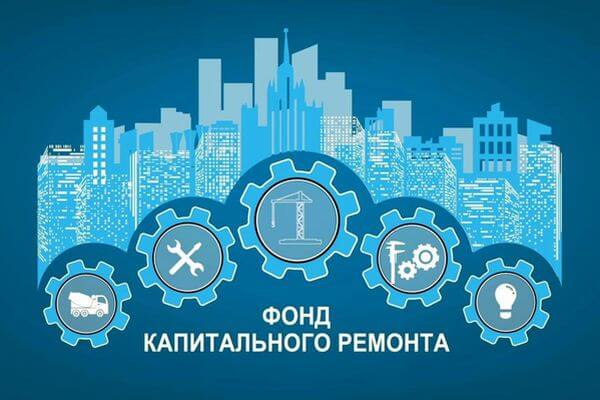 В Самарской области на содержание Фонда капитального ремонта выделено 156 млн рублей | CityTraffic