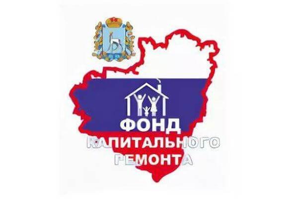 Более 25 тысяч исков подал ФКР Самарской области против неплательщиков за капремонт | CityTraffic