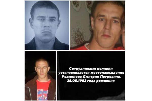 Мужчину со шрамом на лице и в двух футболках разыскивают в Самарской области | CityTraffic
