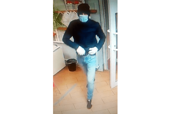 Мужчина с пистолетом напал на банк в Самаре | CityTraffic