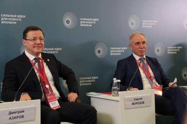 Самарская иУльяновская области создают интеллектуальную ифинансовую кооперацию
