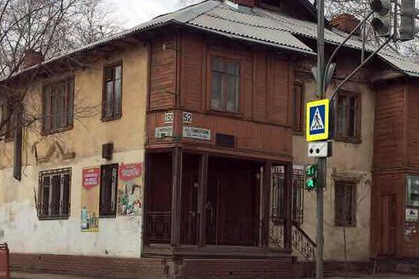 В Самаре изымут дом № 232 на улице Ставропольской иземлю под ним
