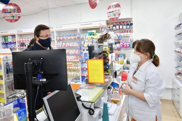 Дмитрий Азаров лично проверил наличие лекарств в сельской аптеке | CityTraffic