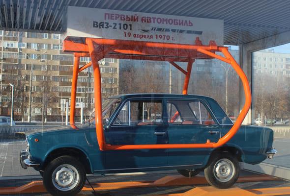 В сквере 50-летия АВТОВАЗа в Тольятти появился памятник «копейке» | CityTraffic
