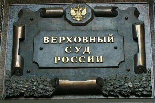 Верховный суд РФ оставил в силе запрет минстроя на возведение высоток в Самарском районе | CityTraffic