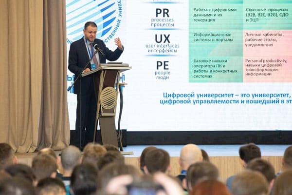 Тольяттинский госуниверситет поможет вузам РФ оценить их цифровую зрелость