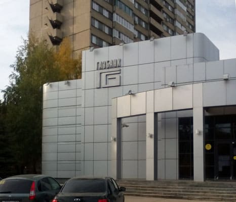 Турбазу АКБ «ГАЗБАНК», оцененную в 106 млн рублей, готовы продать за 3,8 млн | CityTraffic