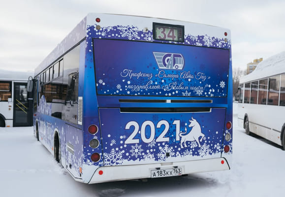 В Самаре в рейс вышел новогодний автобус   CityTraffic