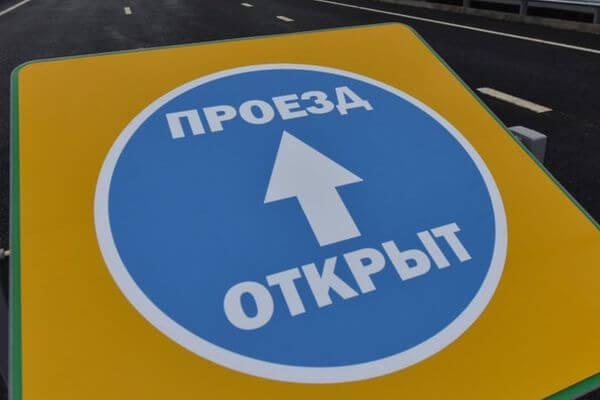 Ограничение движения большегрузов на участке М‑5 в Самарской области снято | CityTraffic