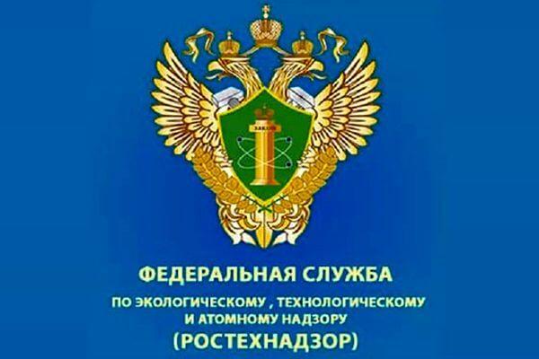 Ростехнадзор требует закрыть производство на объекте Новокуйбышевской нефтехимической компании | CityTraffic