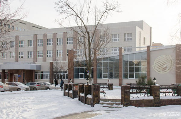 Тольяттинский госуниверситет повышает квалификацию преподавателей других вузов страны | CityTraffic
