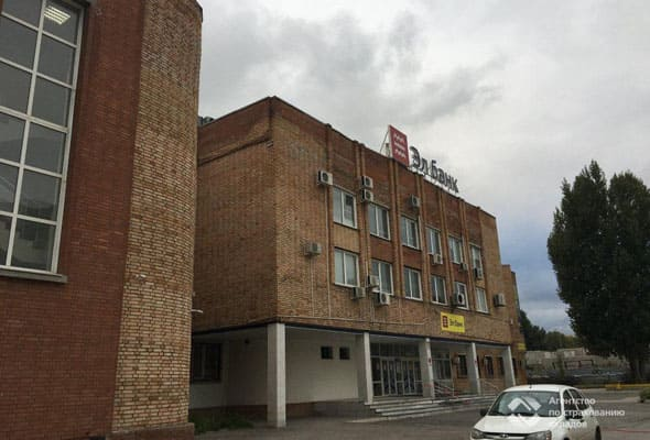 С 352 до 93,3 млн рублей к февралю 2021 года подешевеет недвижимость КБ «Эл банк», выставленная на торги | CityTraffic