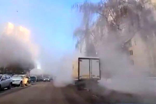 В Самаре на улице Енисейской пар валит из-под земли: видео | CityTraffic