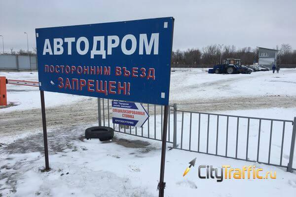 Жители Тольятти пожаловались на холод и дезорганизацию в РЭО | CityTraffic