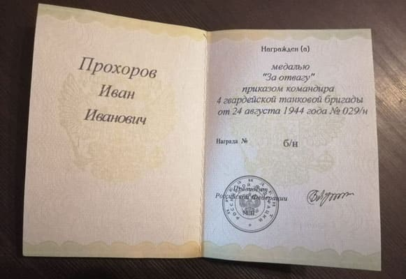 В Тольятти представители ЛДПР отыскали для семьи ветерана награду, затерявшуюся в годы войны   CityTraffic