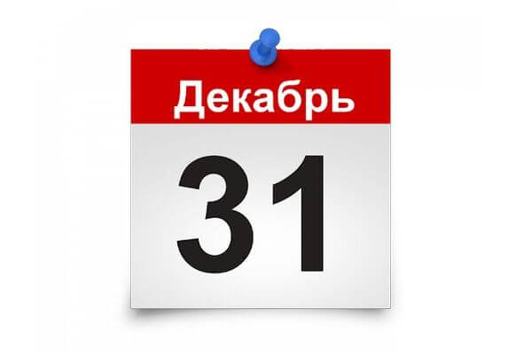В Самарской области решение сделать 31 декабря выходным пока не обсуждается | CityTraffic