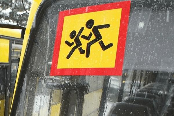 Вступили в силу новые правила организованной перевозки детей в автобусах | CityTraffic