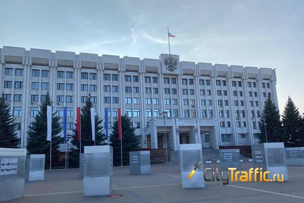 В правительство Самарской области не пустят без маски | CityTraffic