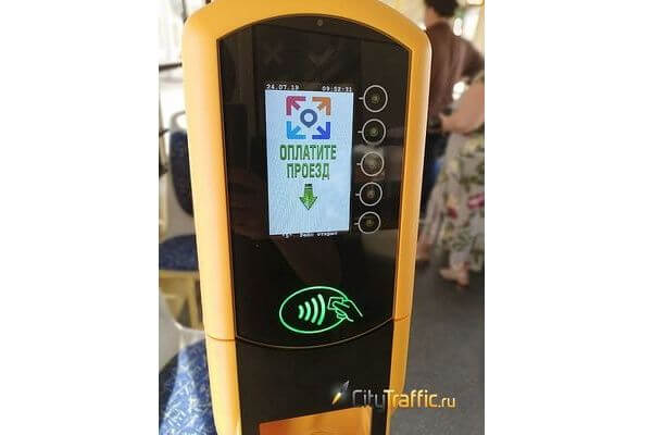 В Самаре в 2021 году валидаторами оборудуют два трамвая и троллейбус | CityTraffic