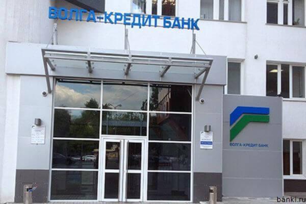 Экс-глава банка «Волга-кредит» приговорена к 9,5 годам колонии за мошенничество   CityTraffic