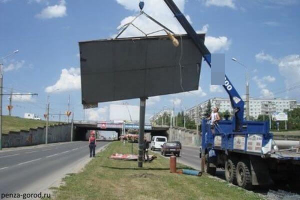 В Самарской области на демонтаж незаконной рекламы выделили 9 млн рублей | CityTraffic