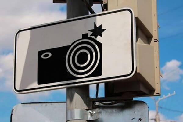 В ПДД появился новый дорожный знак | CityTraffic