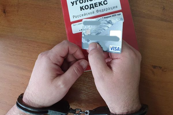 Житель Тольятти нашел на лестнице в баре чужую карту и не устоял перед ней | CityTraffic