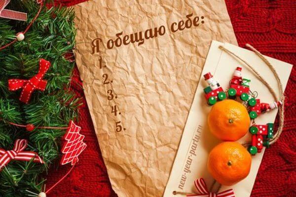 Чаще всего жители России с нового года обещают себе заняться образованием и устроить личную жизнь | CityTraffic