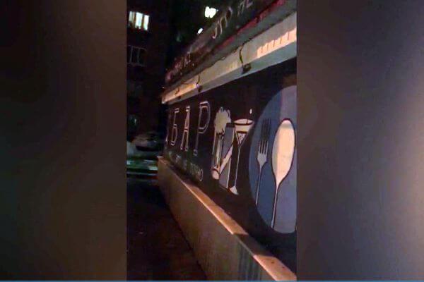 Полиция накрыла подпольное казино в подвале дома в Самаре | CityTraffic