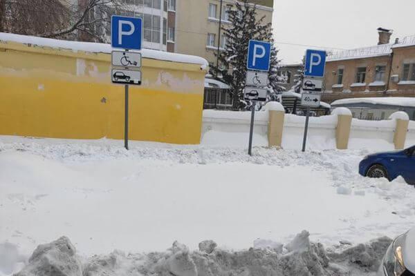 Жители Самары рассказали озасыпанных снегом парковках для инвалидов