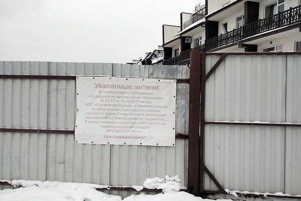 В Самаре на берегу Волги появится причал для яхт | CityTraffic