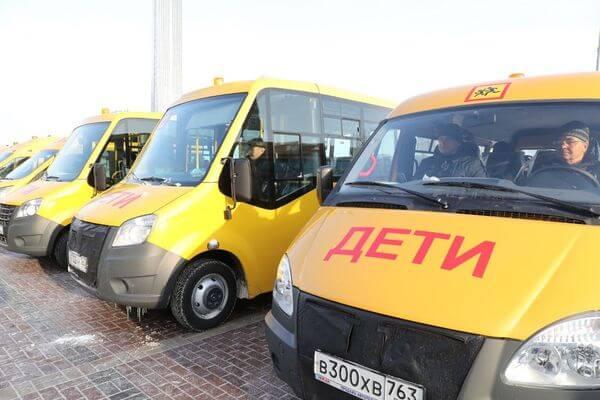 Школы Самарской области получили новые автобусы | CityTraffic