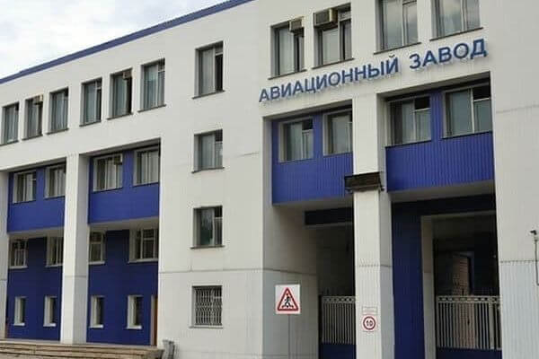 "ФНС банкротит ООО ""Авиакор-Аэропорт"" | CityTraffic"