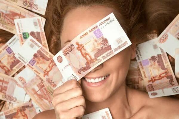 Бывший бухгалтер из Самары увела со счетов своей фирмы полмиллиона рублей | CityTraffic
