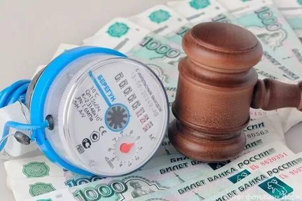 УК запретили передавать право взыскания долга за ЖКУ третьим лицам | CityTraffic