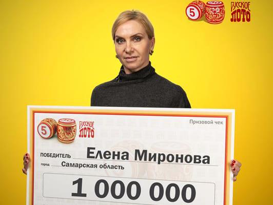 Жительнице Самарской области приснились числа, благодаря которым она и ее дочь выиграли миллион в лотерею | CityTraffic