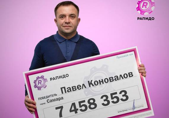 Житель Самары сделал ставку на число 13 и выиграл почти 7,5 млн рублей   CityTraffic