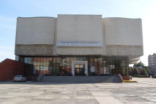 На капитальный ремонт музея Алабина в Самаре выделено 30 млн рублей | CityTraffic