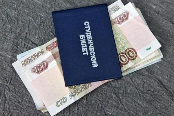 В Самарской области с 1 сентября 2021 года вырастет размер стипендии | CityTraffic