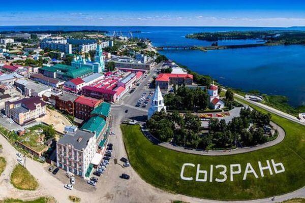 Сызрани присвоено звание Города трудовой доблести | CityTraffic