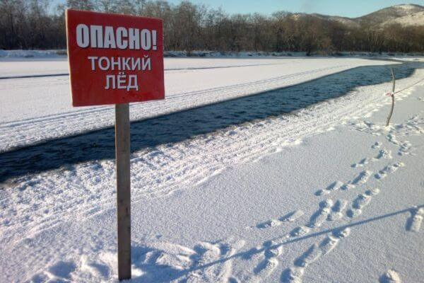 В Самарской области из-за оттепели усилят работу по предупреждению граждан об опасности прогулок по льду | CityTraffic