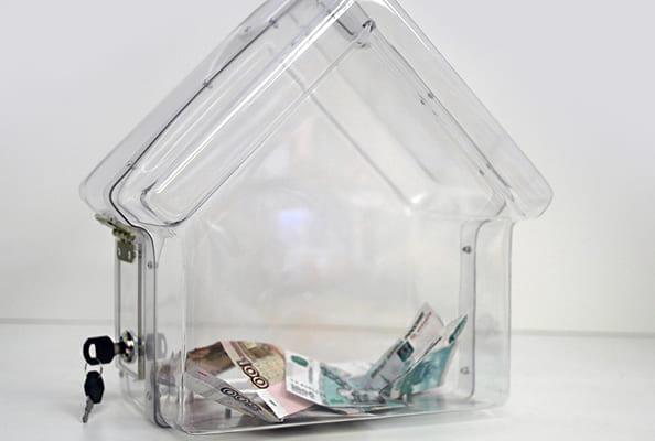 В прокуратуре рассказали, какая информация должна быть на ящиках для сбора пожертвований | CityTraffic