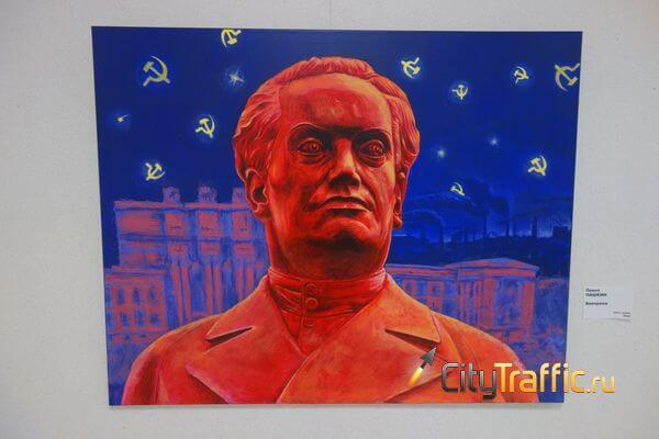 Последних людей империи можно увидеть вмузее актуального реализма Тольятти до концамарта