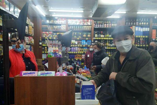 Супермаркет в Самаре оштрафовали на 200 тысяч рублей | CityTraffic