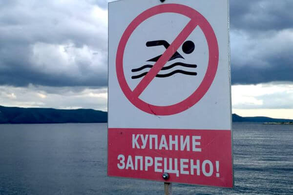 За неделю в Тольятти составлено 14 протоколов за нахождение детей в запрещенных для купания местах | CityTraffic