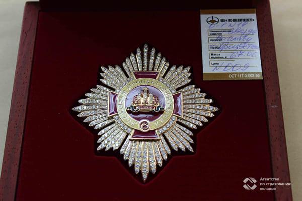 АСВ снова пытается продать три драгоценные звезды АКБ «Газбанк» «Во Славу и Процветания России»   CityTraffic