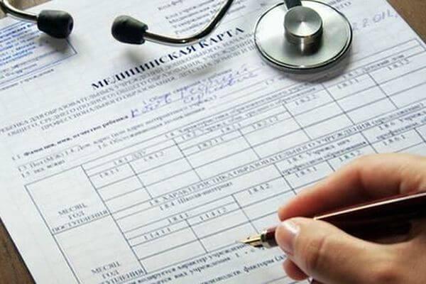 Россияне требуют завести на пациентов электронные медкарты | CityTraffic