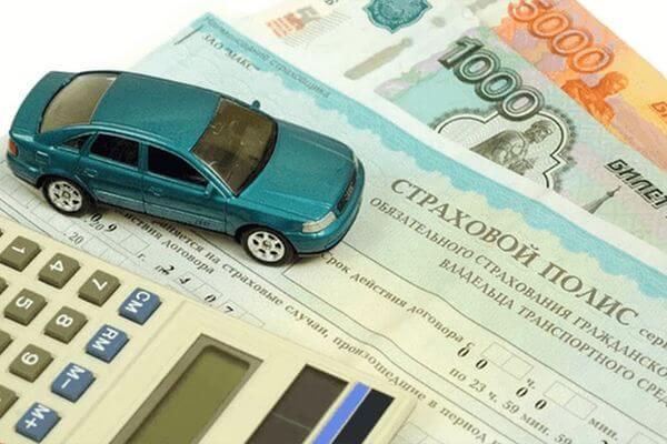 Россияне предлагают сделать ОСАГО необязательным для водителей с безаварийным стажем более 10 лет | CityTraffic