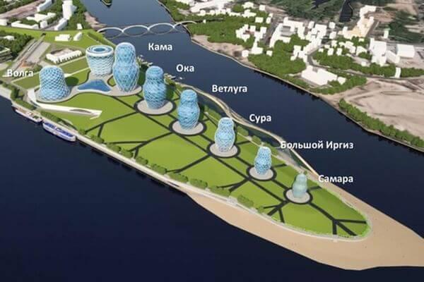 Власти Самарской области рассчитывают привлечь федеральных инвесторов на конкурс по развитию территории стрелки рек Волги иСамары